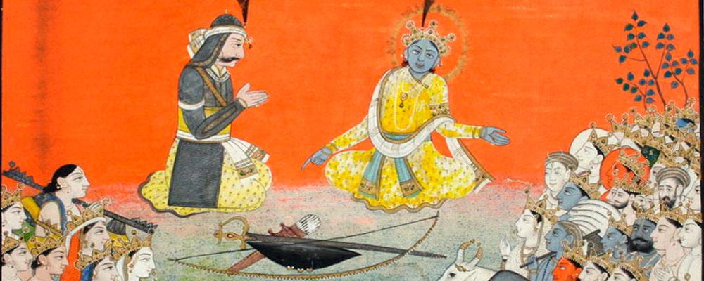 'Bhagavadgitã', el canto del bienaventurado