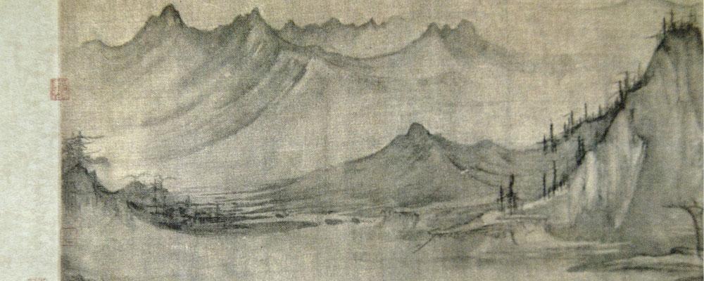 El Tao y la pintura