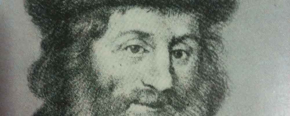 «Rabí Akiba y el misterio de la unidad»