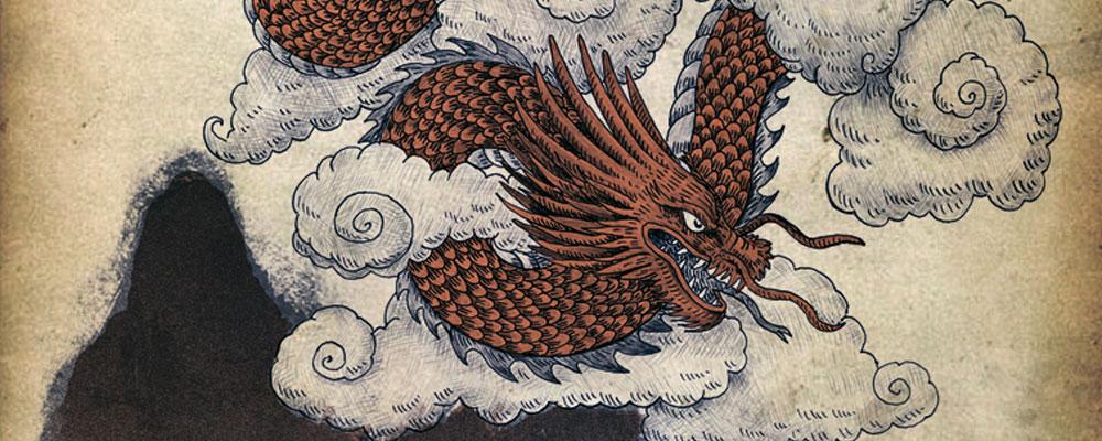 """Los orígenes míticos del """"Yijing"""" (I'Ching)"""