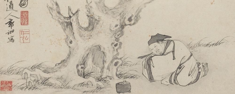 Introducción a la alquimia interior según el Taoísmo — Arsgravis ...
