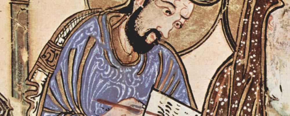 Los símbolos a partir de los textos clásicos 3