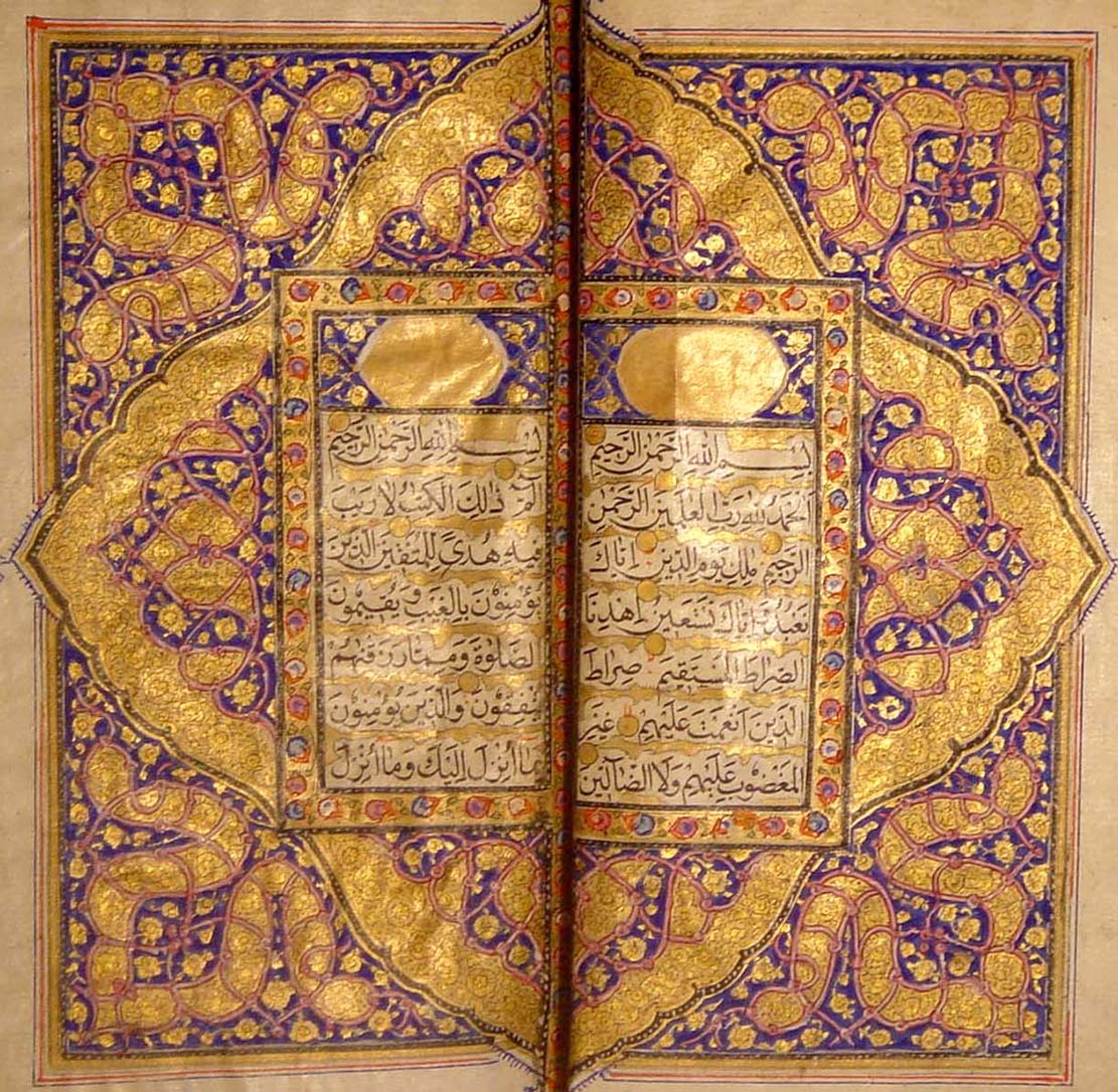 quran_fatiha_.Coran