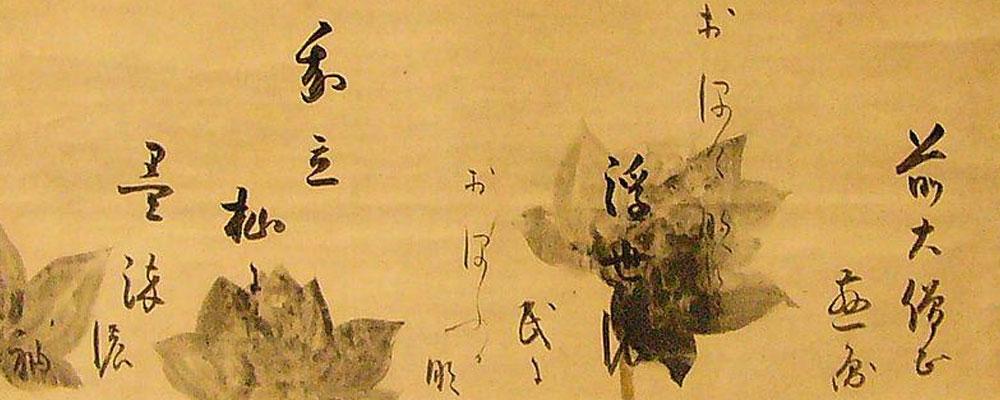 Relatos de sabiduría del taoísmo