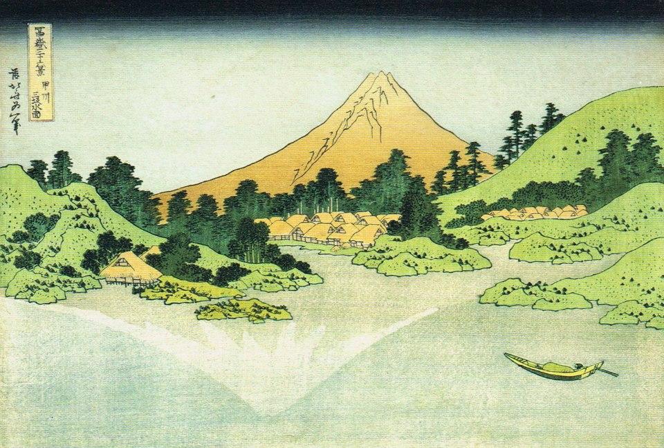 Katsushika Hokusai 10