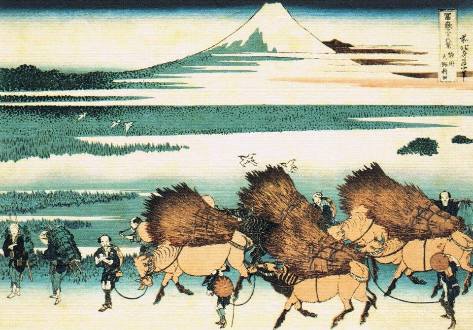 Katsushika Hokusai 5