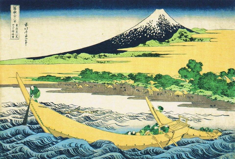 Katsushika Hokusai 7