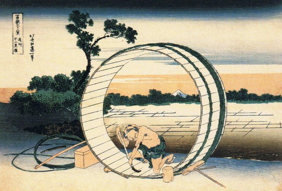Katsushika Hokusai 9