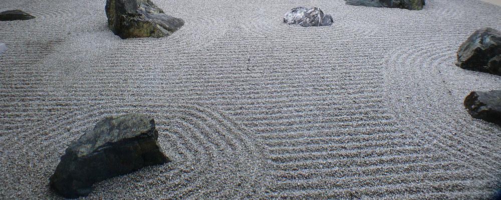 La práctica del zen o zazen