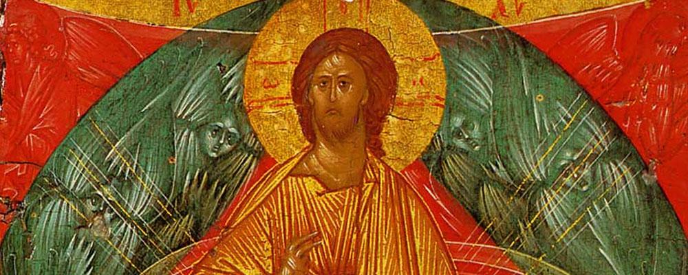La icona i la imatge prohibida