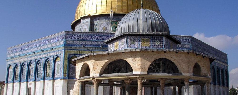 Teoría y práctica del símbolo en el Islam y su periferia