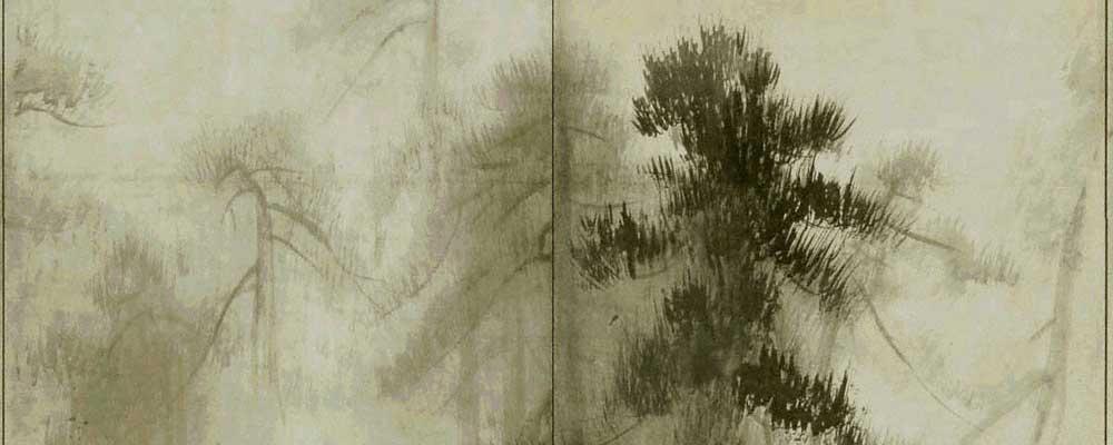 Una explicación sobre la belleza de Kitaro Nishida