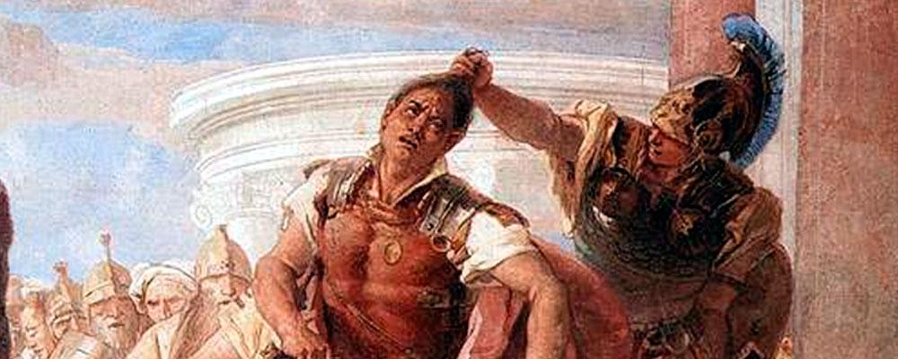 La Epifanía de Atenea