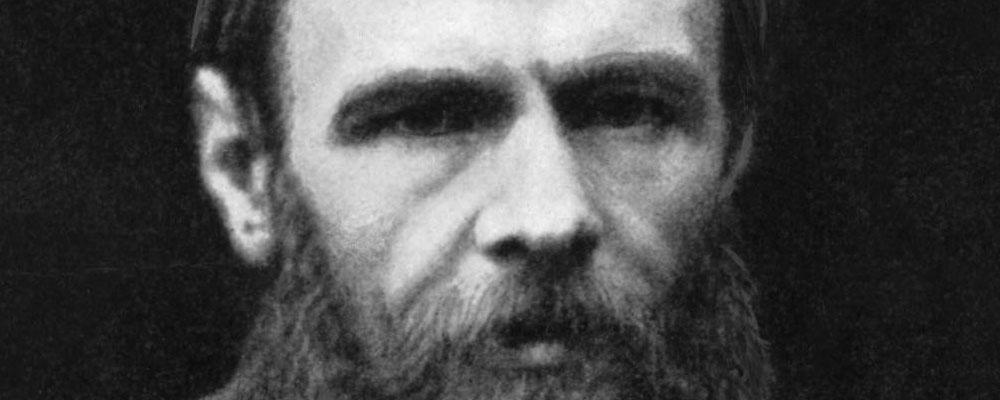 «El retorno». Feodor Dostoievski