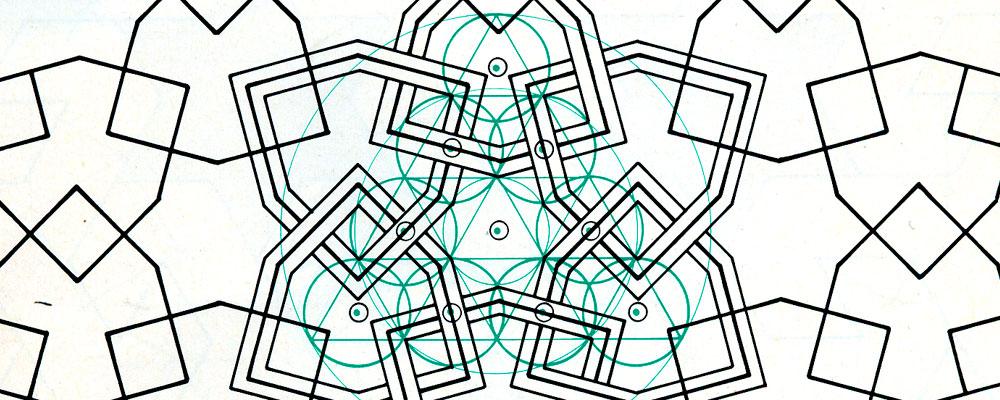 Geometría sublime en el islam