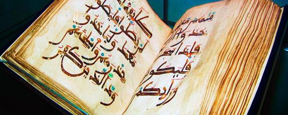 Apreciaciones sobre la caligrafía árabe