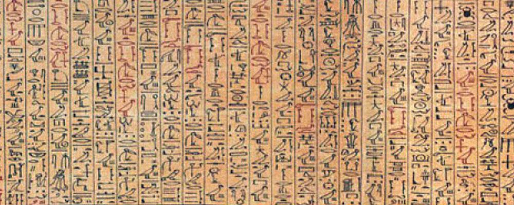 El papiro de la verdad de la palabra